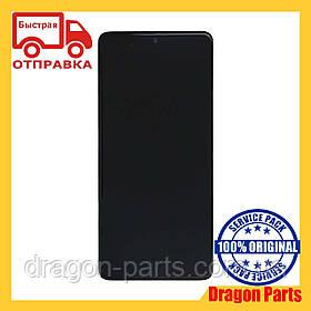 Дисплей Samsung A715 Galaxy A71 2020 с сенсором Черный Black оригинал, GH82-22152A