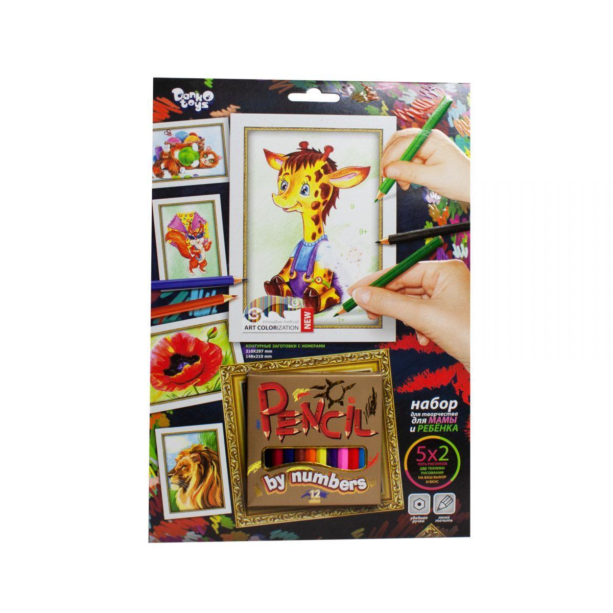 Картина по номерам с карандашами Вид 2