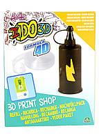 M21-300004, Краска для принтера, универсальное, желтый