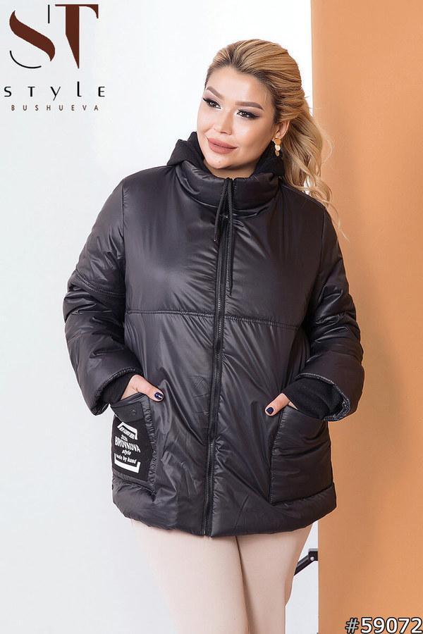 Куртка женская яркая демисезонная большие размеры: 48-62
