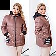 Куртка женская яркая демисезонная большие размеры: 48-62, фото 2