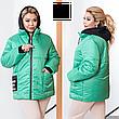 Куртка женская яркая демисезонная большие размеры: 48-62, фото 5
