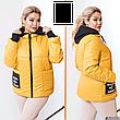 Куртка женская яркая демисезонная большие размеры: 48-62, фото 6