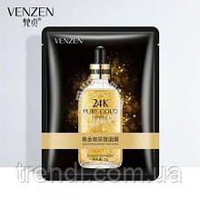 Антивозрастная тканевая лифтинг-маска Venzen 24к Pure Gold