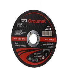 Круг відрізний по металу 115х1,0 мм DRAUMET