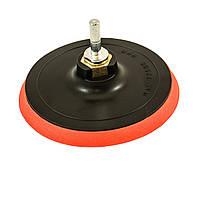 Диск гумовий для дриля з липучкою 125 мм з хвостовиком FASTER TOOLS, фото 1