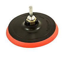 Диск гумовий для дриль з липучкою 125 мм з хвостовиком FASTER TOOLS
