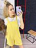 Жіночий лляної комбінезон в смужку з шортами розміри 42-44, 46-48 жовтий, фото 3