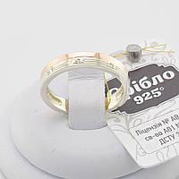 Серебряное кольцо с золотом ЯК283 белые фианиты вес 2.9 г размер 16