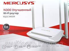19-00-002. Роутер Mercusys MW325R, 4 антенны