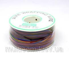 07-11-001. Провод монтажный многожильный 30AWG (0,05мм²), 8 цветов на катушке 265м