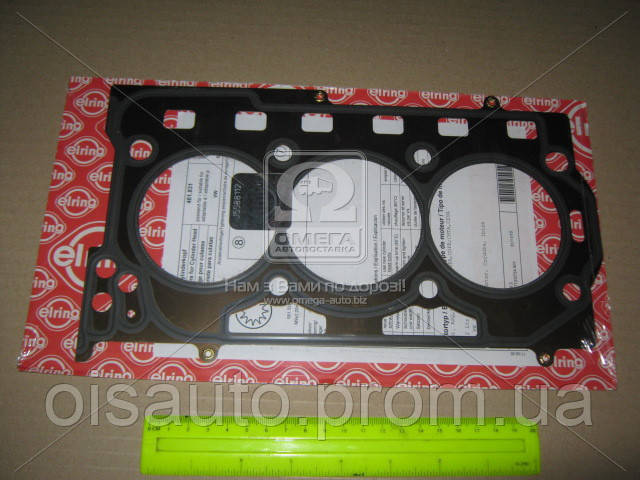 Прокладка головки блока VW AZQ/BXV/BME (пр-во Elring)