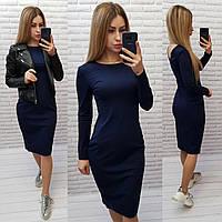 Женское хлопковое платье с V - образной спинкой, арт 705, цвет тёмно синий / синего цвета