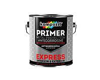 Грунтовка антикоррозионная EXPRESS Kompozit красно-коричневая, 0.9 кг