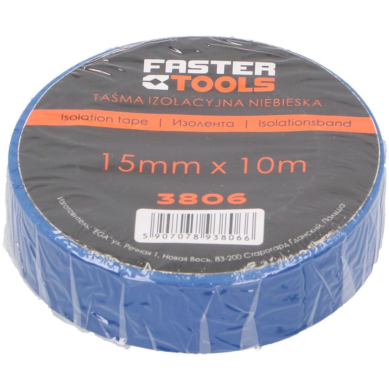 Ізострічка синя 15 мм, 10 м  FASTER TOOLS