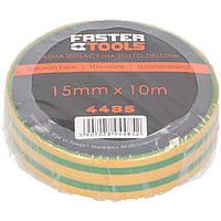 Ізострічка жовто-зелена 15 мм, 10 м  FASTER TOOLS