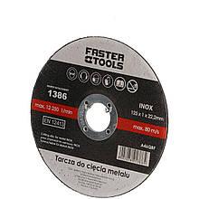 Круг відрізний по металу 125х1,0 мм FASTER TOOLS