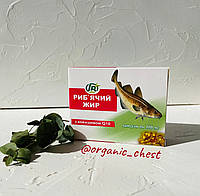 Гринвит «Рыбий жир с коэнзимом Q10» ТМ Грин-Виза  (42 капс.)