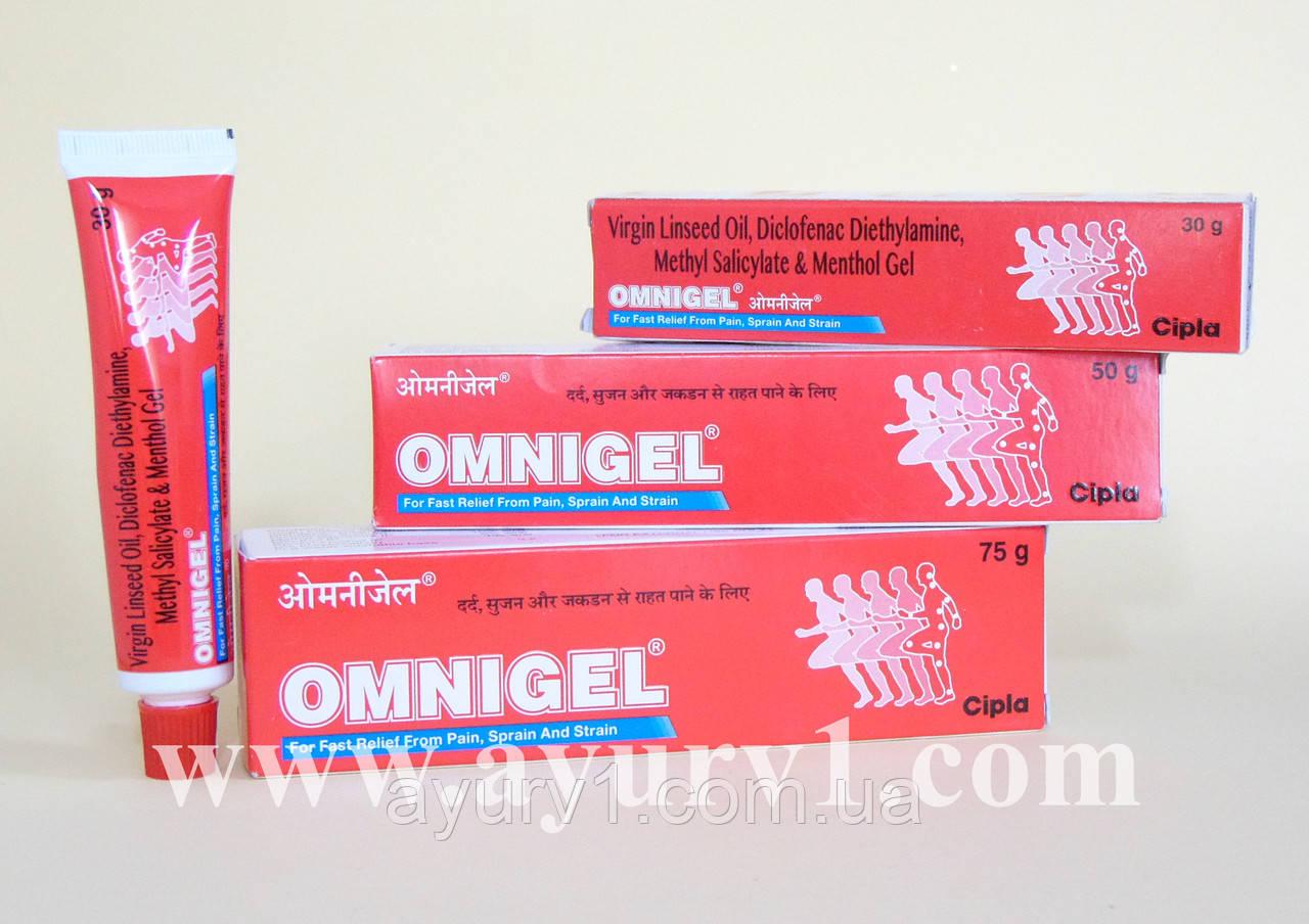 Омнигель / Обезболивающий гель для суставов / Omnigel / Cipla / 75 гр
