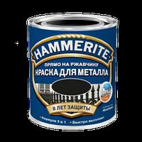 Hammerite глянцевая темно-зеленая, 0.7 л