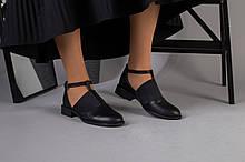 Женские черные кожаные туфли на низком ходу с резинкой