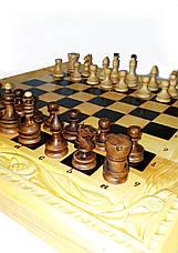 Шахматы ручной работы (шашки, нарды) большие, резные, фото 3