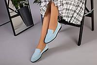 Замшевые голубые туфли на низком ходу, фото 1