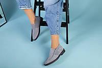 Серые замшевые туфли-лоферы на черной подошве, фото 1