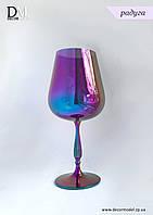 Набор бокалов Bohemia Scopus 450 мл (цвет: РАДУГА, сияние)