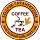 Бесплатная доставка качественного кофе в зернах домой или в офис до двери