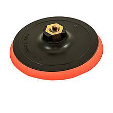 Диск гумовий для дриль з липучкою 125 мм, М14 FASTER TOOLS
