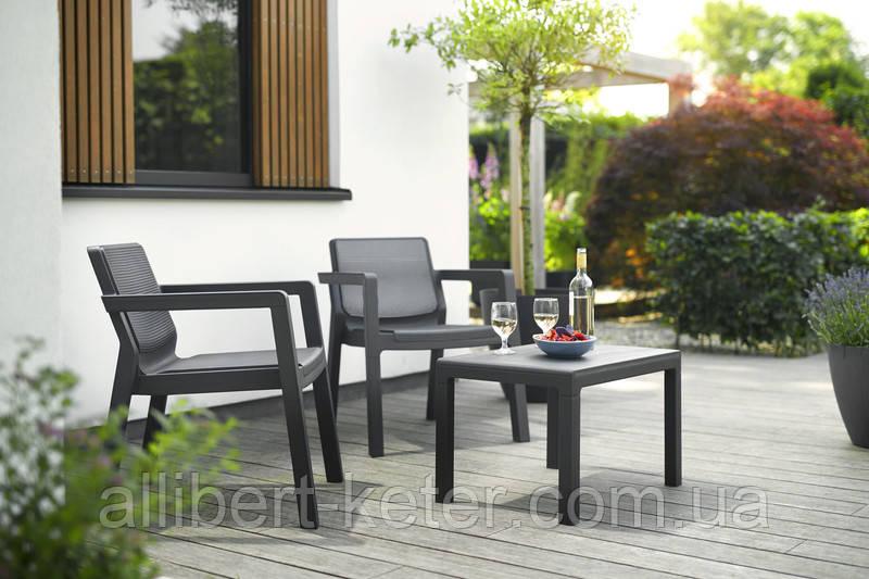 Комплект садовой мебели Keter Emily Balcony Set Without Cushions
