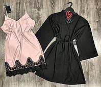 Річна домашня одяг комплект двійка халат і сорочка.