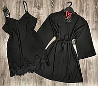 Черный комплект домашней одежды халат и пеньюар на 44-46.