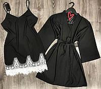 Черный халат и пеньюар с белым кружевом, женская домашняя одежда.