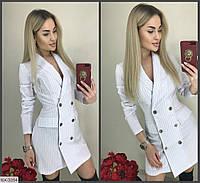 Классическое платье - пиджак в полоску