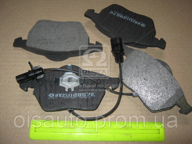 Колодка торм. диск. AUDI A4, A6, SKODA SUPERB, VW PASSAT передн. (пр-во Intelli)