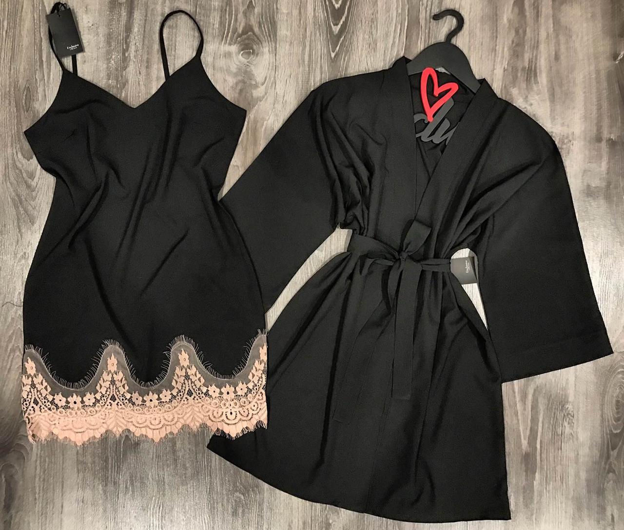 Черный халат и сорочка с бежевым кружевом, женская домашняя одежда.