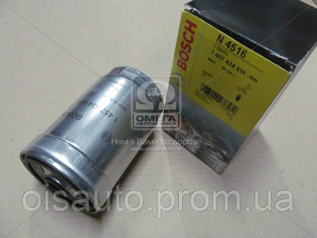 Фильтр топливный HYUNDAI; KIA (пр-во Bosch)