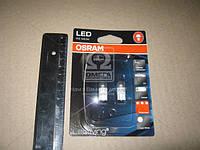 Лампа накаливания W5W 12V 5W W2,1X9,5d LEDriving (2 шт) blister 6000К  (пр-во OSRAM)