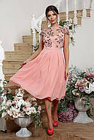 Шикарное вечернее платье с вышивкой на сетке. Персик, 2 цвета. Р-ры: 44, 46, 48, 50
