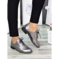 Женские туфли кожаные сатин Эвелин 7270-28, фото 1