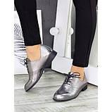 Женские туфли кожаные сатин Эвелин 7270-28, фото 3