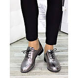 Женские туфли кожаные сатин Эвелин 7270-28, фото 4