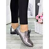 Женские туфли кожаные сатин Эвелин 7270-28, фото 5