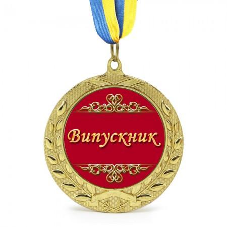 Медаль подарочная  Випускник