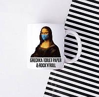 КРУЖКА ,ЧАШКА ! GRECHKA . TOILET PAPER & ROCK`NROLL  ! Индивидуальные чашки с надписью , фото , картинкой !