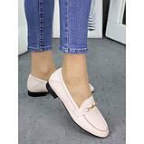 Женские туфли кожаные пудра Пегги 7257-28, фото 3