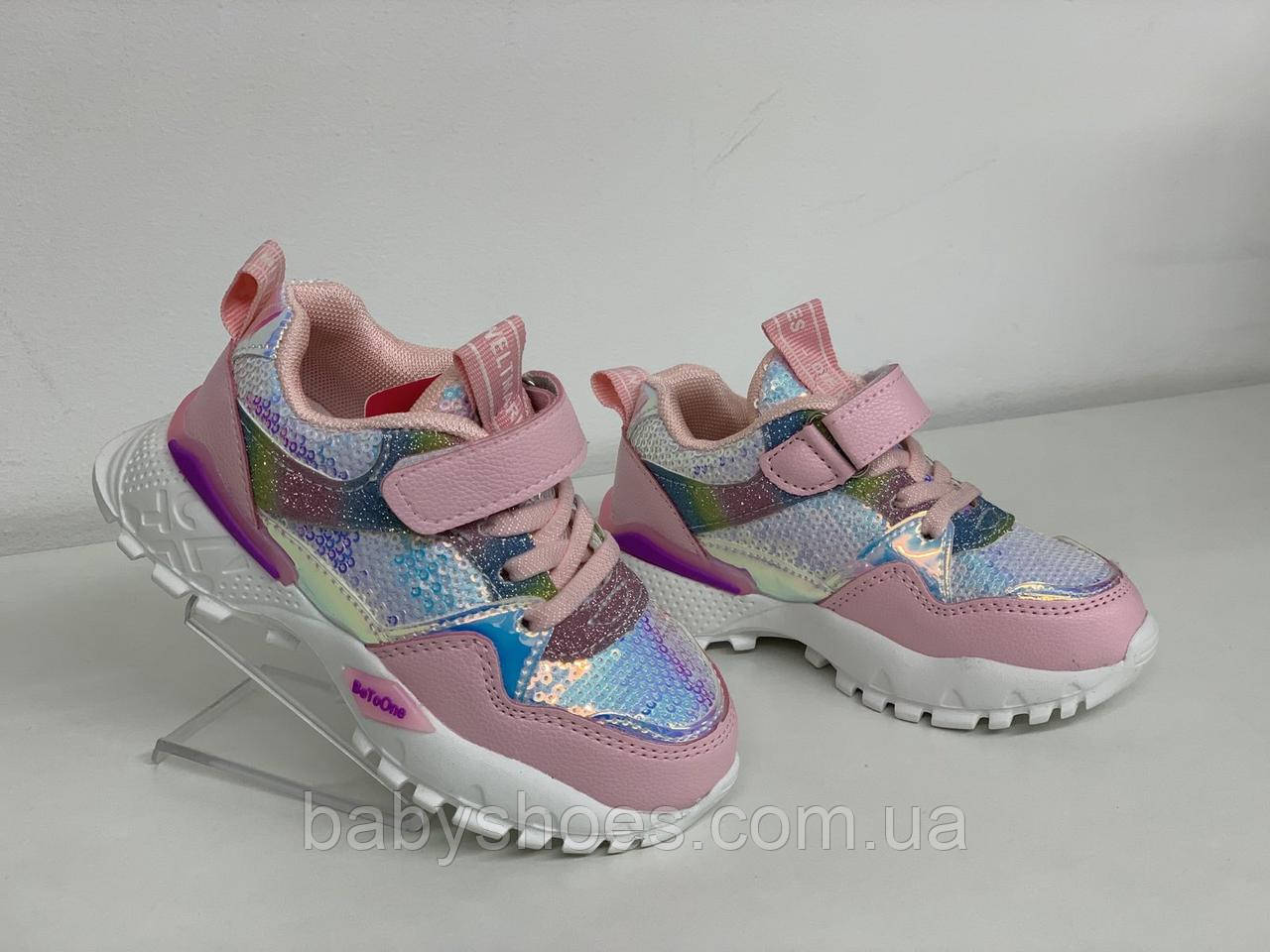 Кроссовки для девочки CSCK.S р.25-30 КД-542