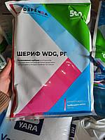 Гербіцид Шериф (Гранстар) DEFENDA - 0.5 кг (є пдв)), фото 1